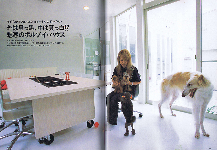 Dog World 2003/9の写真01