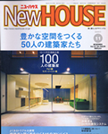 NEW HOUSE 2001 11